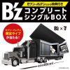 【期間限定】B'z COMPLETE SINGLE BOX【Trailer Edition】(限定完全予約受注生産)7月1日予約開始!